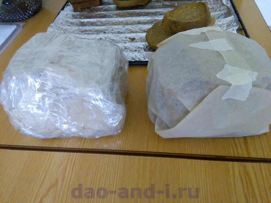Упаковка сухарей в поход
