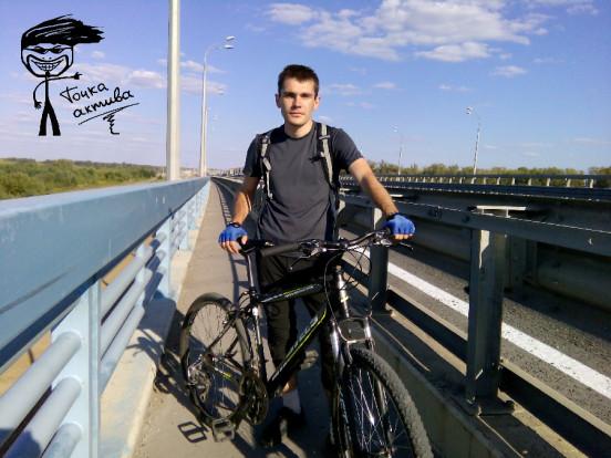 Велопрогулка по танцующему мосту