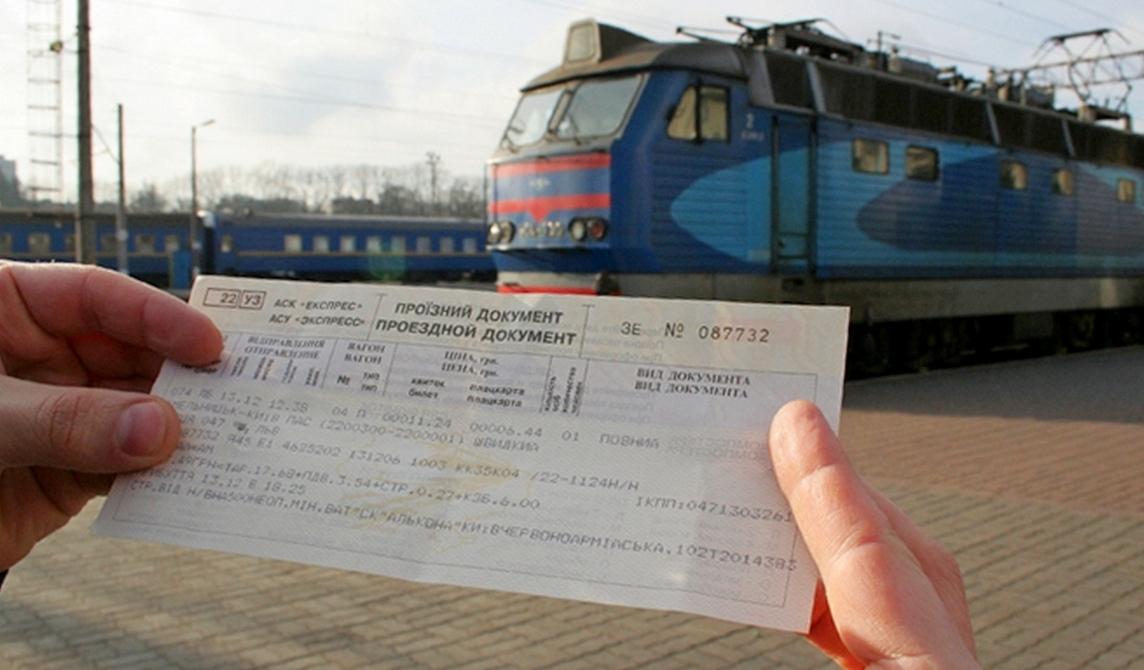 рецепт родился сколько стоит билет до абхазии из краснодара полностью два сезона