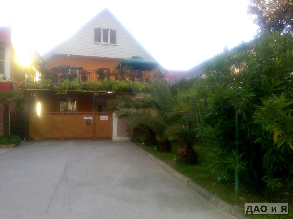 Дом на Ружейной 6
