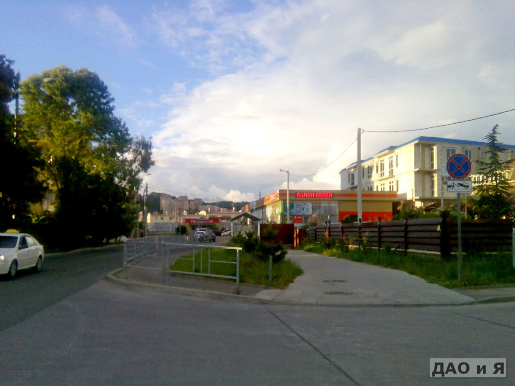 Салон сотовой связи в поселке Мирный