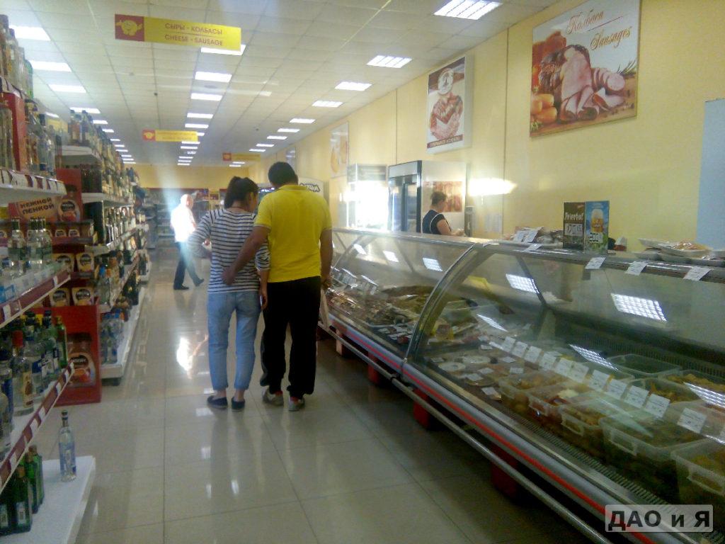 Супермаркет в поселке Мирный в Адлере