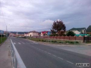 Вид на горы с ул. Староохотничья