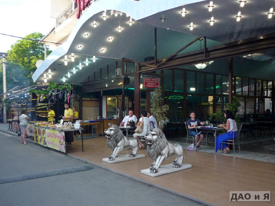 Кафе Марта в Адлере