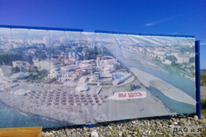 Фотосхема пляжа Мандарин
