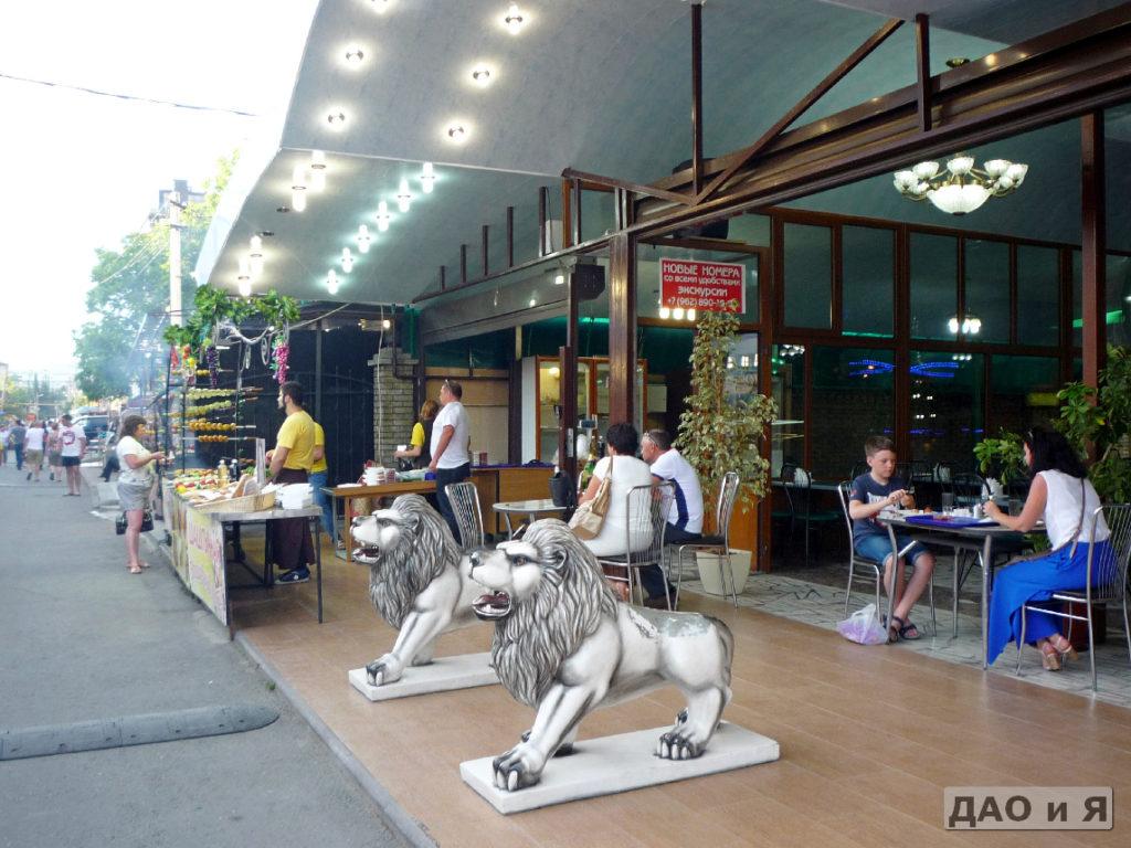 Львы рядом с кафе-столовой Марта
