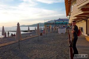 Пляж в районе переулка Прибрежный
