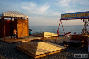 Пляж Чкалова в районе пер. Прибрежный