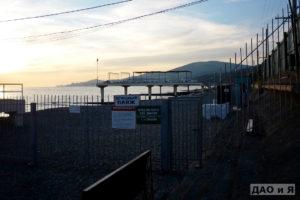Пляжный забор санатория Знание