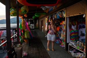 Магазин на пляже