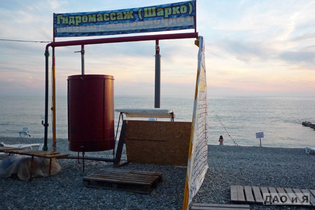 Душ Шарко на пляже Южный-2
