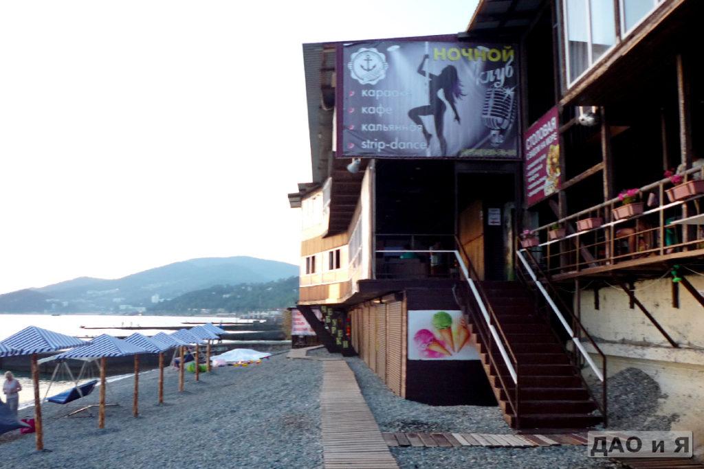 Ночной клуб на пляже Южный-2