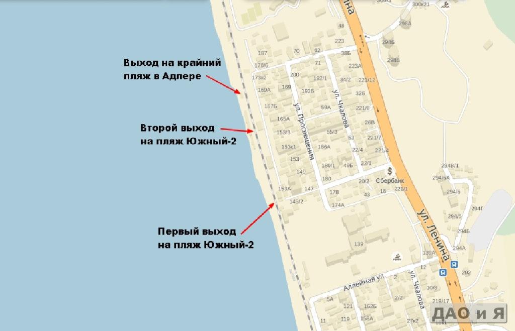 Пляжи дальнего Чкалова на карте
