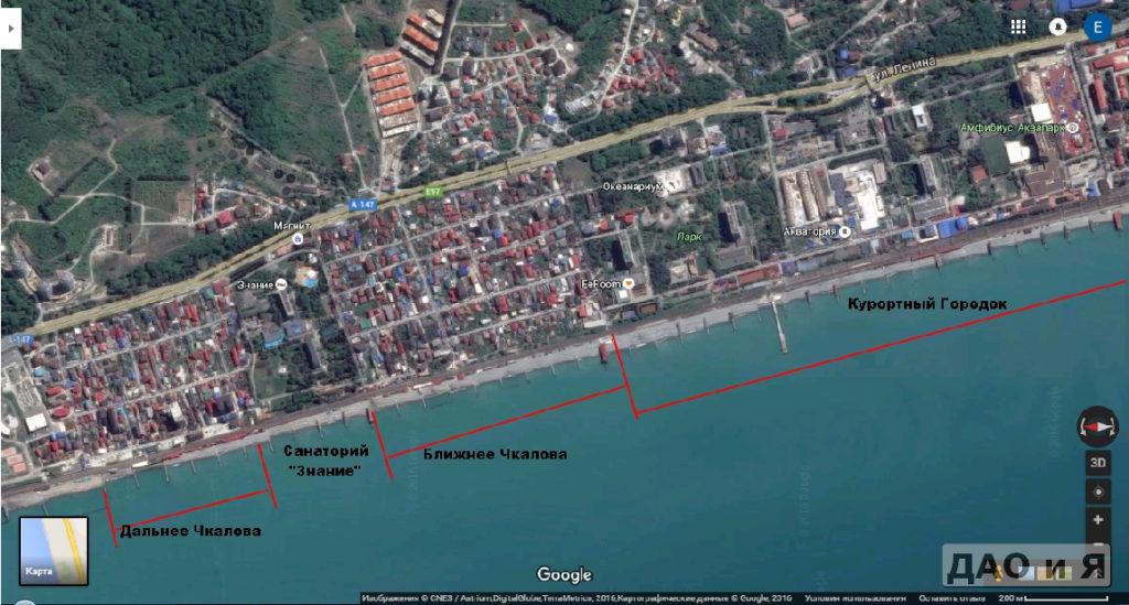 Микрорайон Чкалова на карте