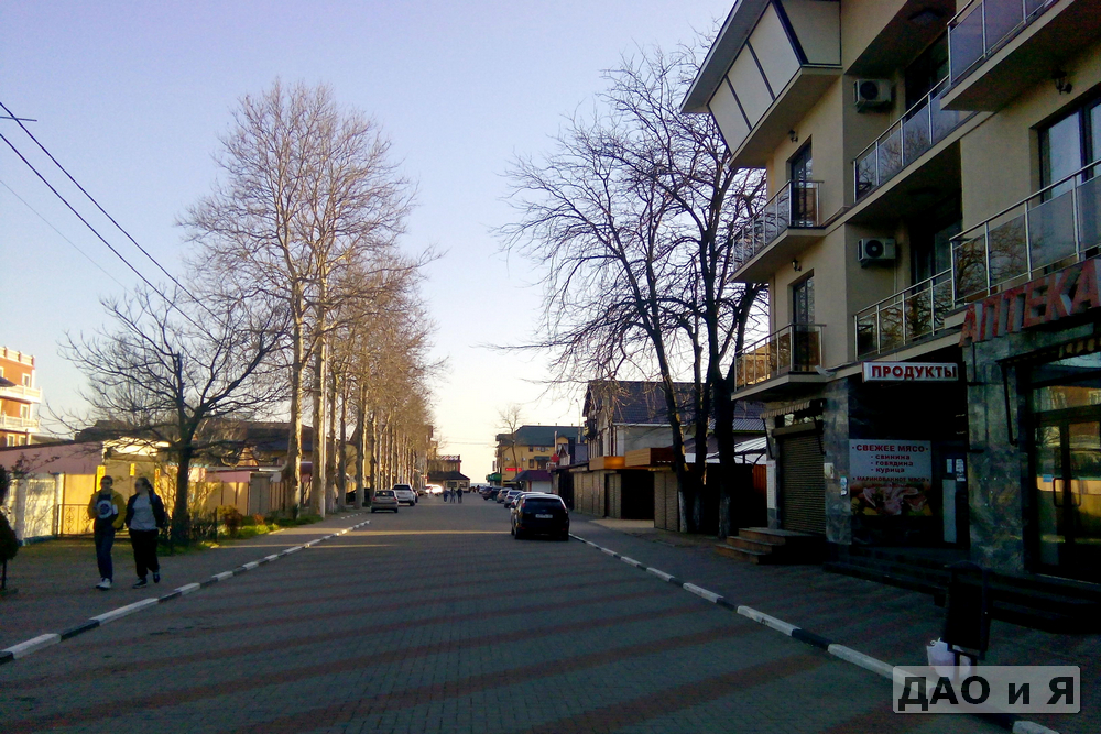Конец улицы Пограничная перед набережной