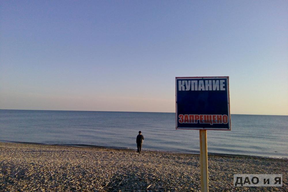Весной купаться в море запрещено
