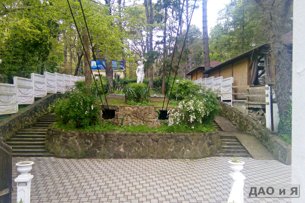 Вход в санаторий Архипо-Осиповка
