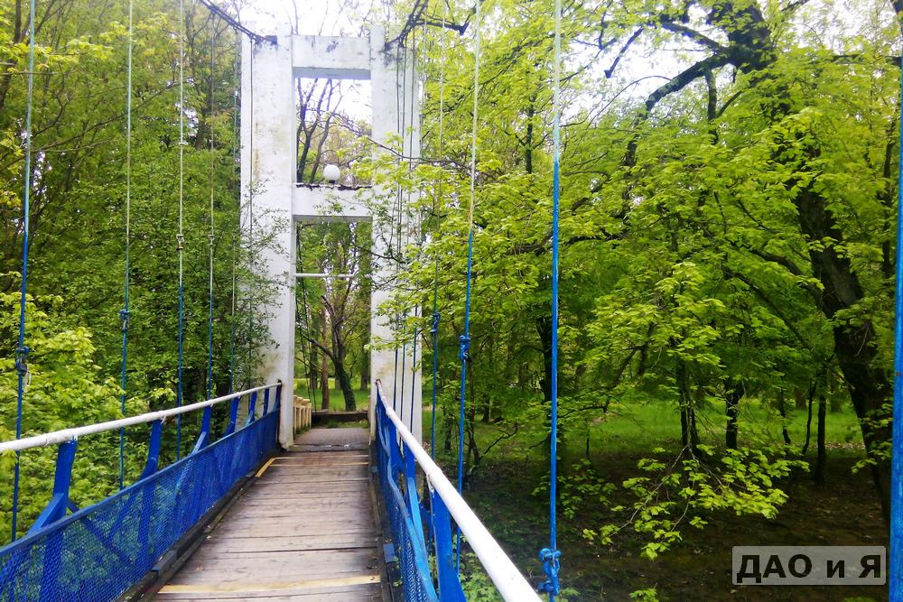 Выход с моста в парк