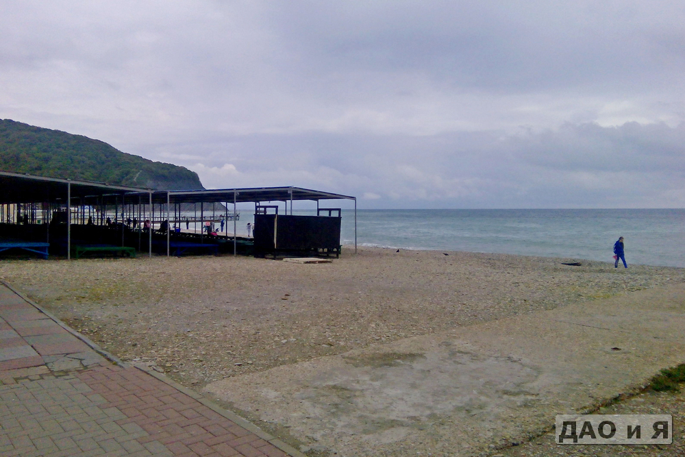 Пляж санатория Вулан