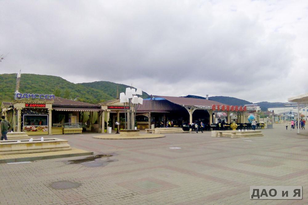 Столовая на набережной в Архипо-Осиповке