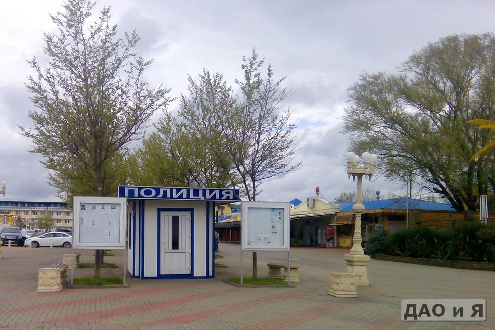 Полиция в Архипо-Осиповке