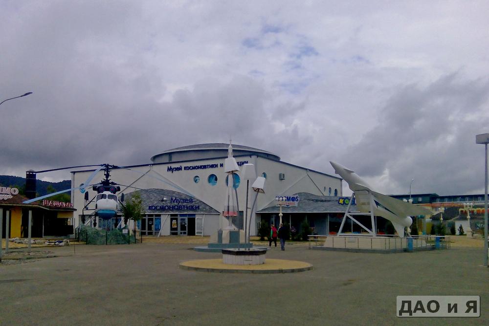 Музей авиации и космонавтики весной