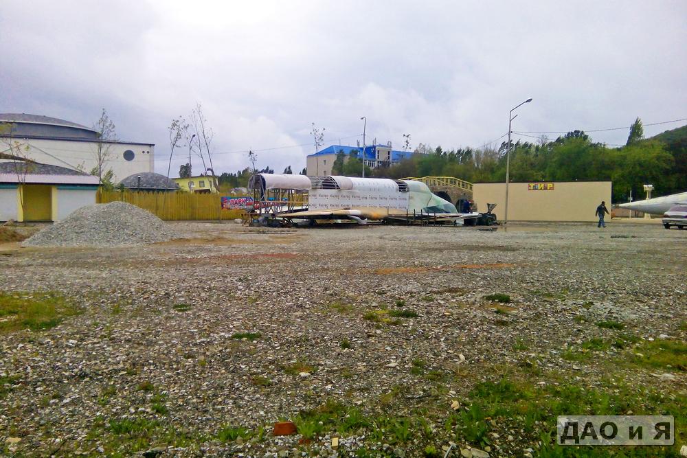 Разрезанный самолет в Архипо-Осиповке