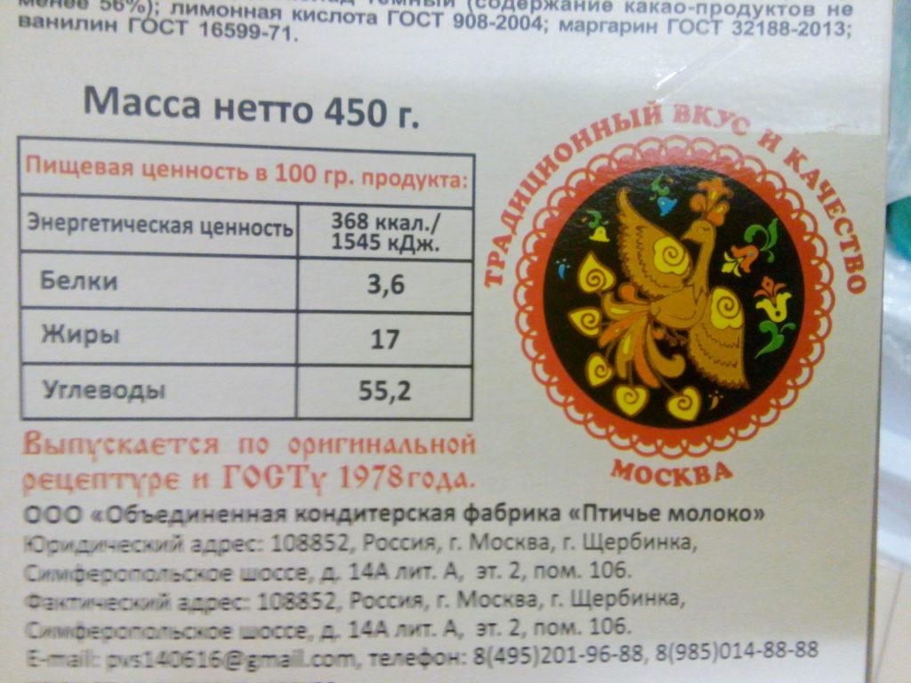 Количество углеводов и жиров