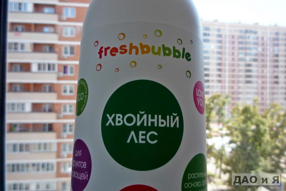 Эко-средство для мытья посуды